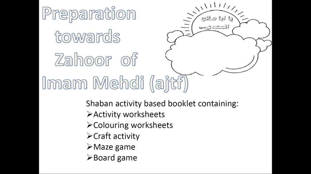 Imam Mahdi (aj) - Idea 14: Workbooks and Resources on the 12th Imam