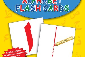 arabiccards