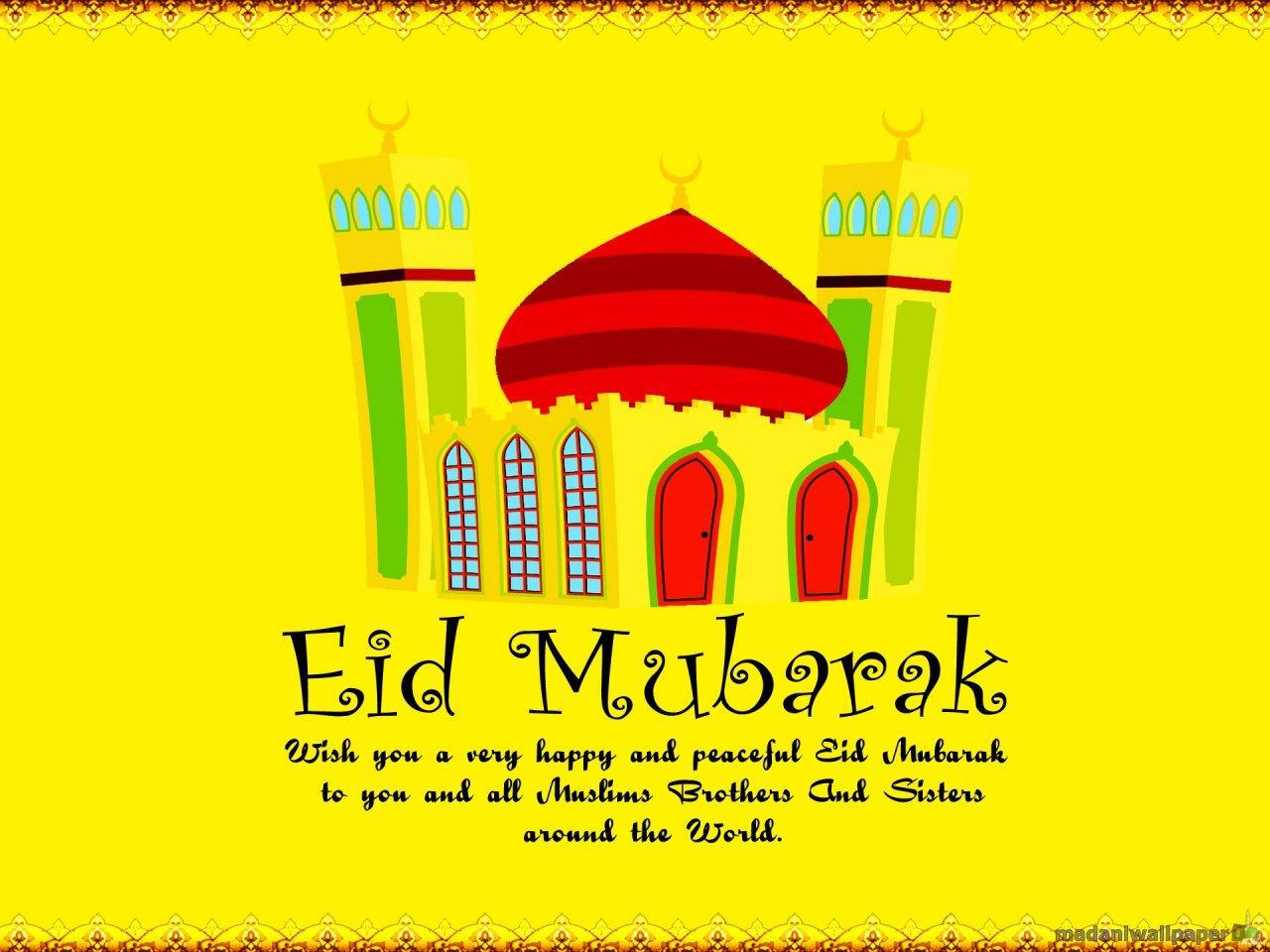 Eid mubarak one and all buzz ideazz kristyandbryce Images