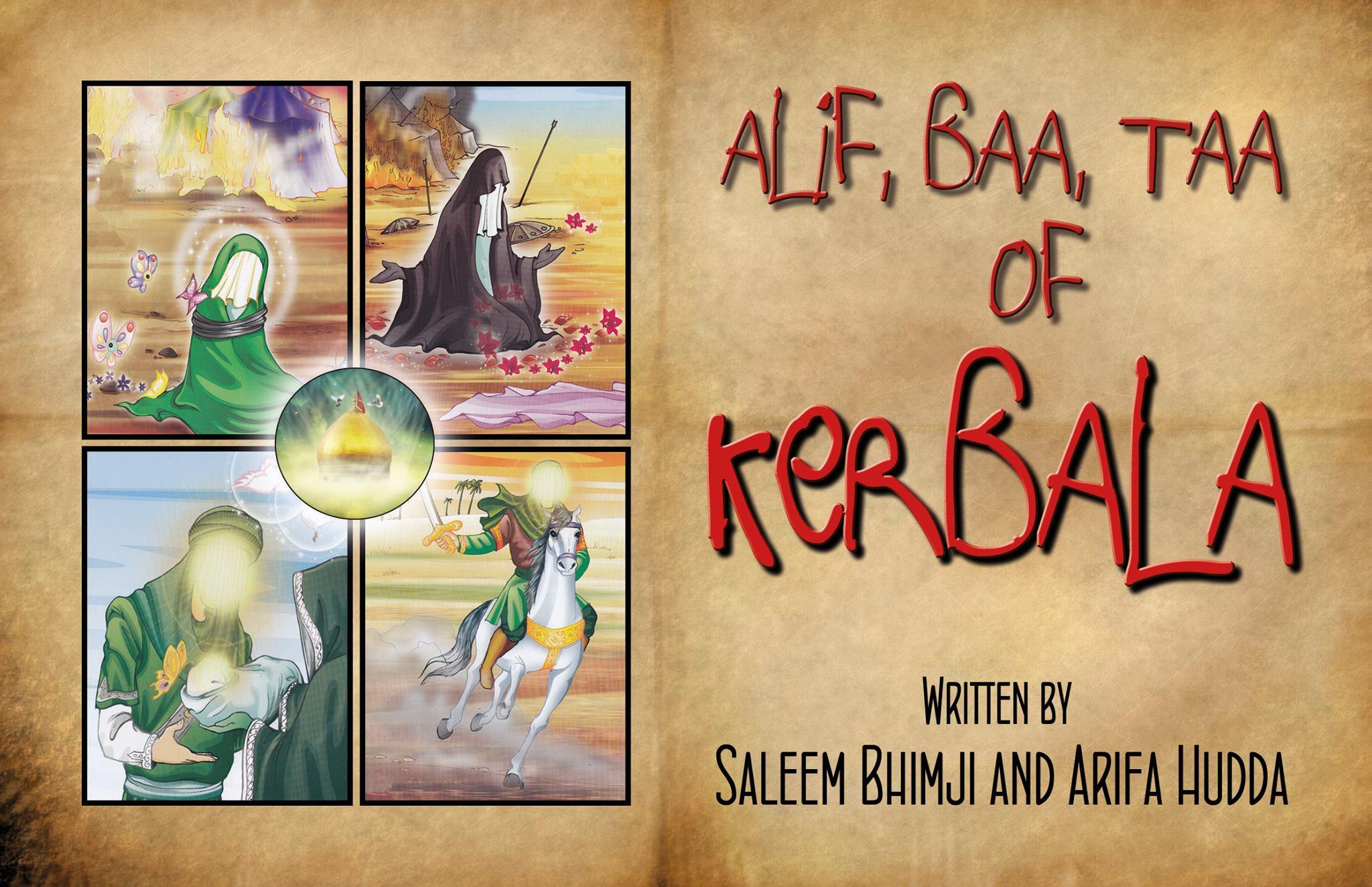 Book Review: Alif, Baa, Taa of Kerbala | Buzz Ideazz