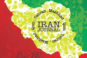 Iran_Journal_CoverBack_Outlines-page-001