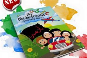 activitybook