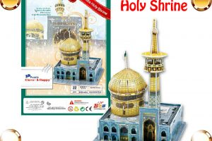 New-Year-Gift-Imam-Reza-Holy-Shrine-Rites-3D-Puzzle-Model-Religious-Building-Structure-DIY-Toys