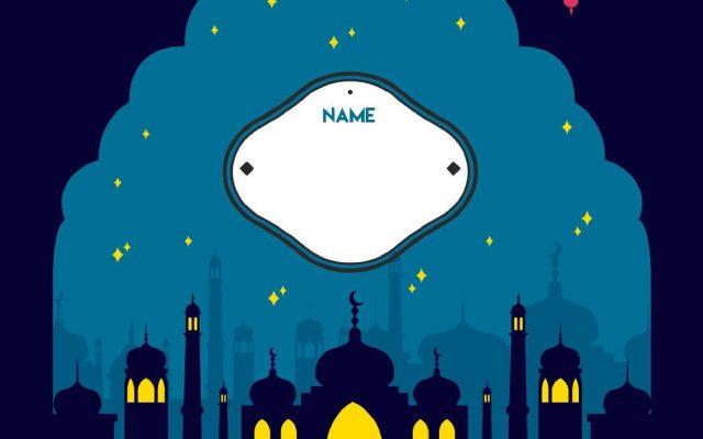Ramadhan Diary 2017-page-001