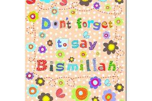 bismillahnotebook