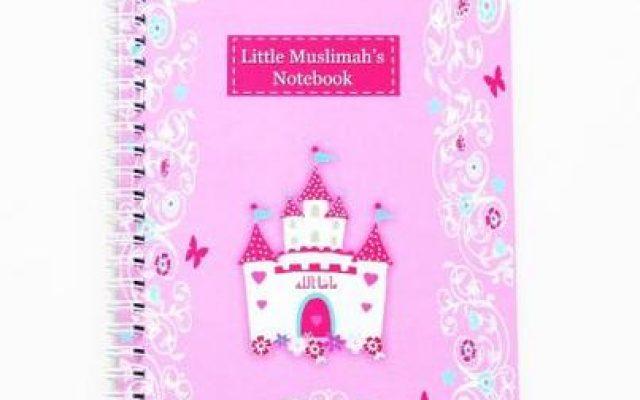 littlemuslimah'snotebook