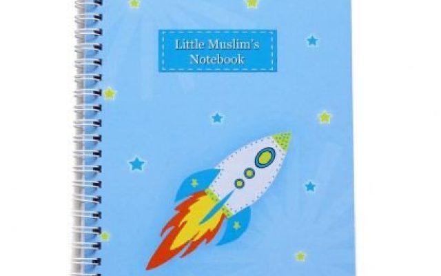littlemuslim'snotebook