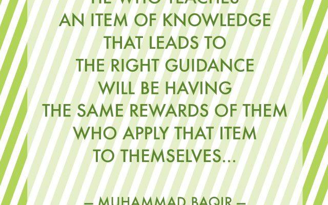 Eid_2017_Teachers-2-page-001