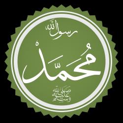 تخطيط_اسم_محمد